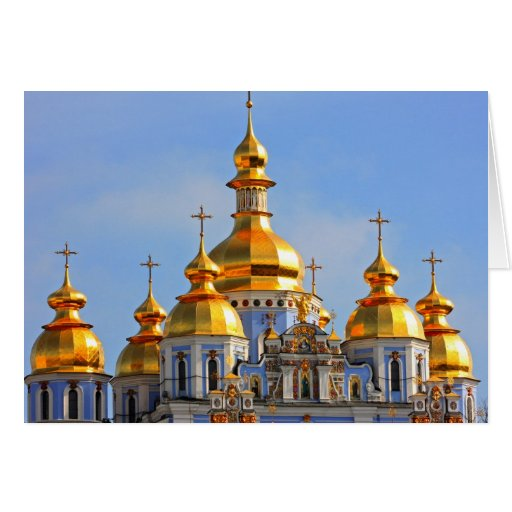 Golden copes of in cathedral in Kiev Greeting Card