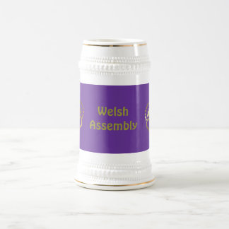 Golden crown mug -Cenotaph, Welsh Assembly