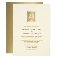 Golden Double Happiness Chinese Wedding Invite