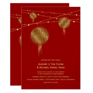 Golden Double Happiness Lanterns Chinese Wedding Card