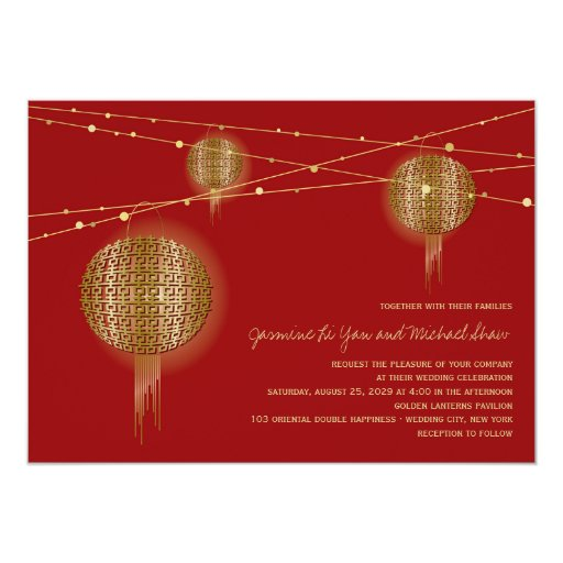 "Golden Double Happiness Lanterns Chinese Wedding 5"" X 7"" Invitation Card"