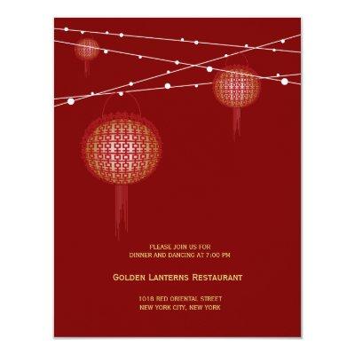 Double Happiness Lanterns Modern Chinese Wedding Invitation Zazzle Com