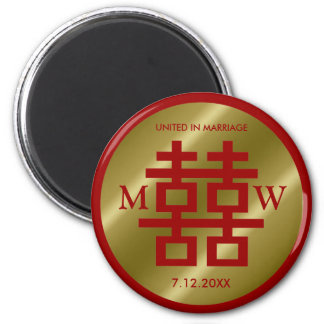 Golden Double Happiness Red Chinese Wedding Magnet