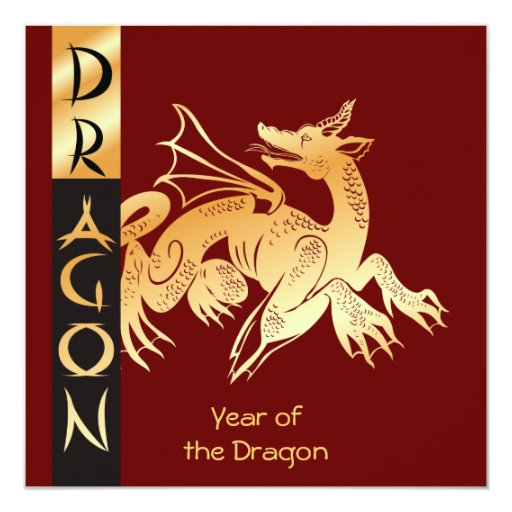 Golden Dragon and Banner Personalized Announcement