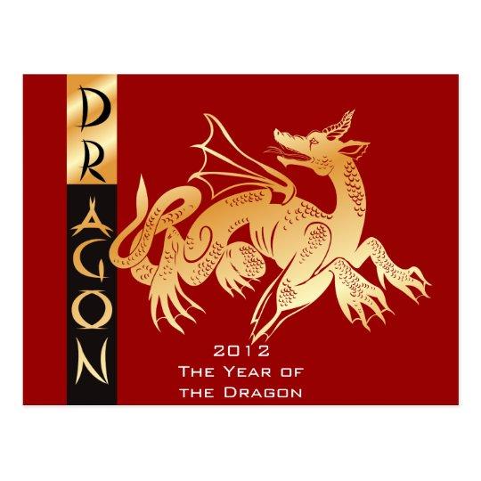 Golden Dragon and Banner Postcard
