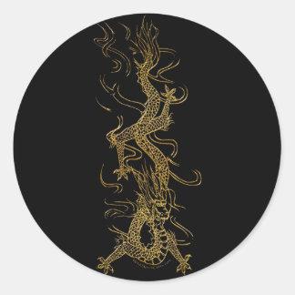GOLDEN DRAGON Asian Sticker Art Series