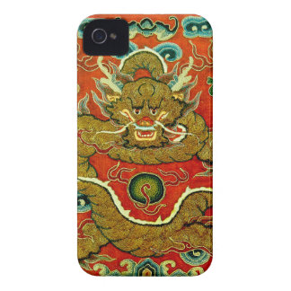 Golden dragon Chinese embroidery Qing dynasty iPhone 4 Case