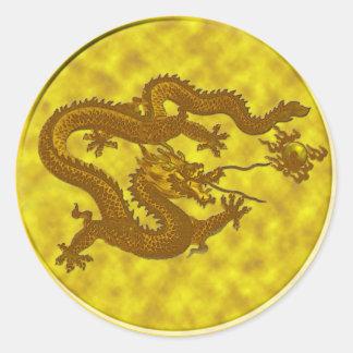 Golden Dragon Coin Sticker #1