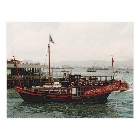 Golden Dragon Ferry Hong Kong Postcard
