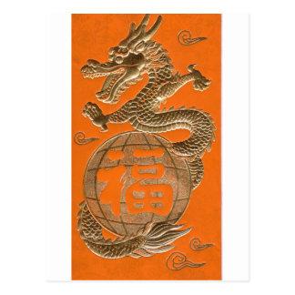 Golden Dragon Post Card