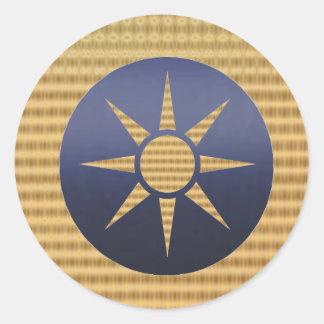 Golden Gift Identifiers - Navy Blue and GoldStar Classic Round Sticker