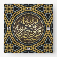 Golden Glitter Islam Arabic Calligraphy Wall Clock