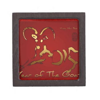 Golden Goat 2015 - Chinese and Vietnamese New Year Jewelry Box