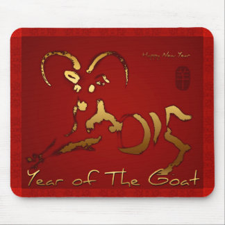 Golden Goat 2015 - Chinese and Vietnamese New Year Mouse Pad