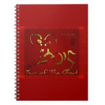 Golden Goat 2015 - Chinese and Vietnamese New Year Spiral Notebooks