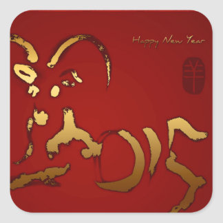 Golden Goat 2015 - Chinese and Vietnamese New Year Square Sticker