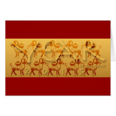 Golden Goats -3- Chinese New Year 2015 Card at Zazzle