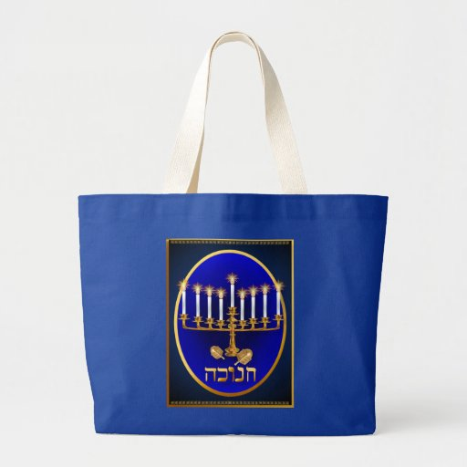 Golden Hanukkah Bag