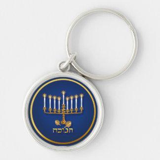 Golden Hanukkah Keychains