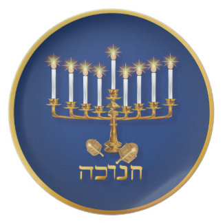 Golden Hanukkah Plate