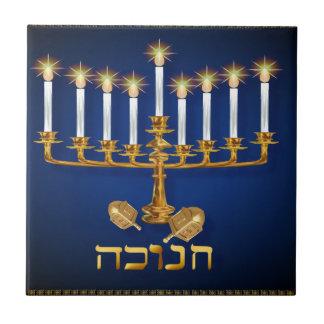 Golden Hanukkah Tiles & Trivets