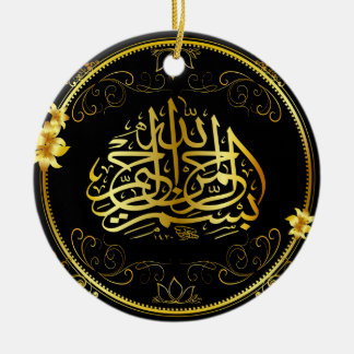 Golden Islam Car Dangle Double-Sided Ceramic Round Christmas Ornament