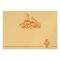 Golden Islamic thank you nikkah wedding flower Invites