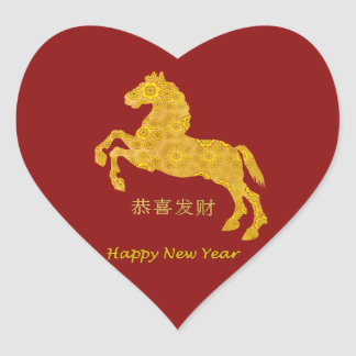 Golden Lotus Petal Pattern Horse On Dark Red Heart Sticker