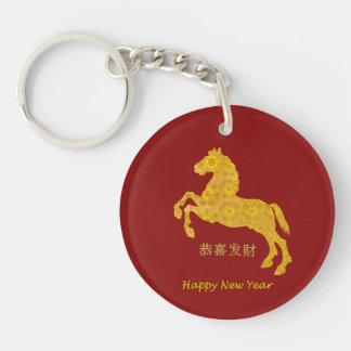 Golden Lotus Petal Pattern Horse On Dark Red Keychain