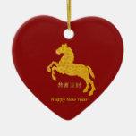 Golden Lotus Petal Pattern Horse On Dark Red Christmas Tree Ornament