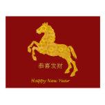 Golden Lotus Petal Pattern Horse On Dark Red Postcard
