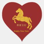 Golden Lotus Petal Pattern Horse On Dark Red Heart Sticker