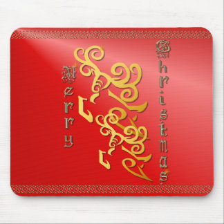 Golden Merry Christmas Mousepad