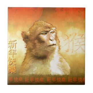 Golden Monkey Chinese Year of the Monkey Ceramic Tile
