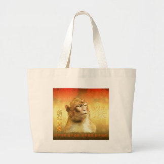 Golden Monkey Chinese Year of the Monkey Large Tote Bag