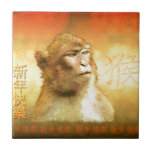 Golden Monkey Chinese Year of the Monkey Small Square Tile