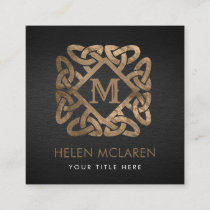 Golden Monogram Celtic Knot Ornament