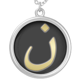 Golden N for Nazarine - on Black Silver Plated Necklace
