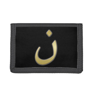 Golden N for Nazarine - on Black Trifold Wallets