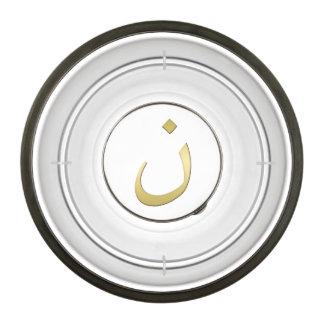 Golden N for Nazarine - On White Bowl