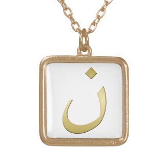 Golden N for Nazarine - On White Gold Plated Necklace