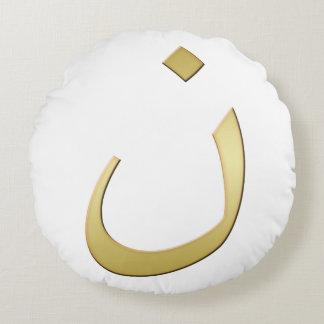Golden N for Nazarine - On White Round Pillow