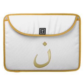 Golden N for Nazarine - On White Sleeves For MacBook Pro