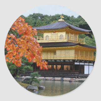 Golden Palace - Kyoto, Japan Classic Round Sticker