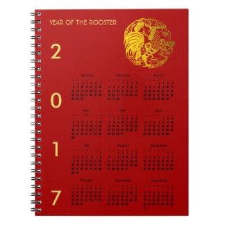 Golden Papercut Rooster Year 2017 Calendar noteb Notebook