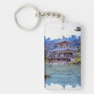 Golden Pavilion  Hiroshi Yoshida garden lake scene Keychain