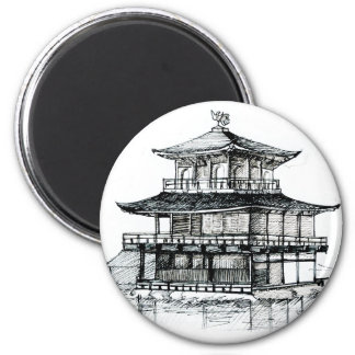 Golden Pavilion Kinkakuji Kyoto.png 2 Inch Round Magnet