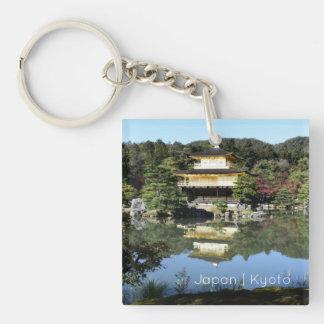 Golden Pavilion Temple | Kinkaku-ji | Kyoto Japan Keychain