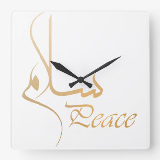 """Golden Peace with Arabic Calligraphy """"Salam"""" Square Wall Clocks"""