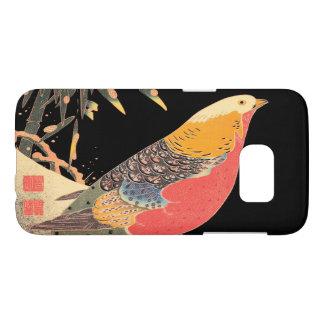 Golden Pheasant in the Snow Itô Jakuchû bird art Samsung Galaxy S7 Case